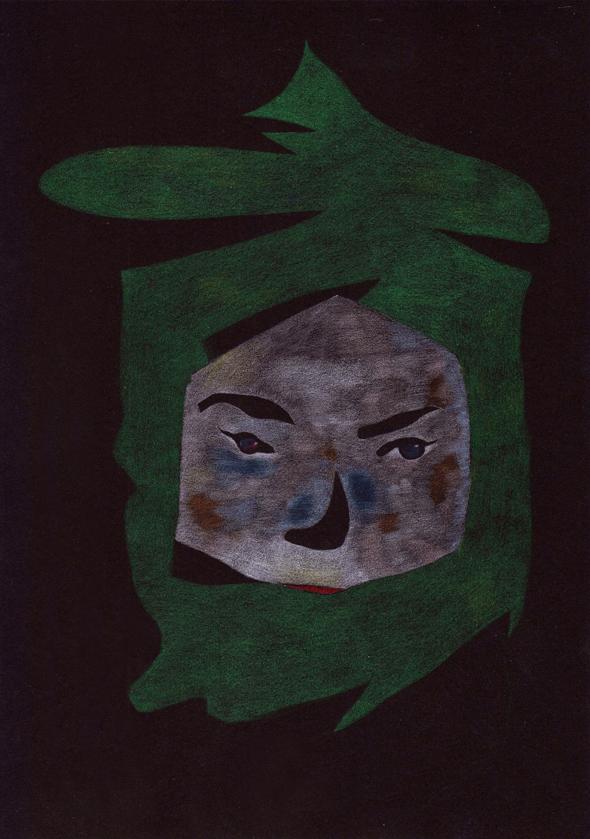 Grøn ninja